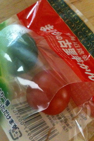 image from http://amai-tare.typepad.jp/.a/6a012877189cf1970c0134851416a6970c-pi